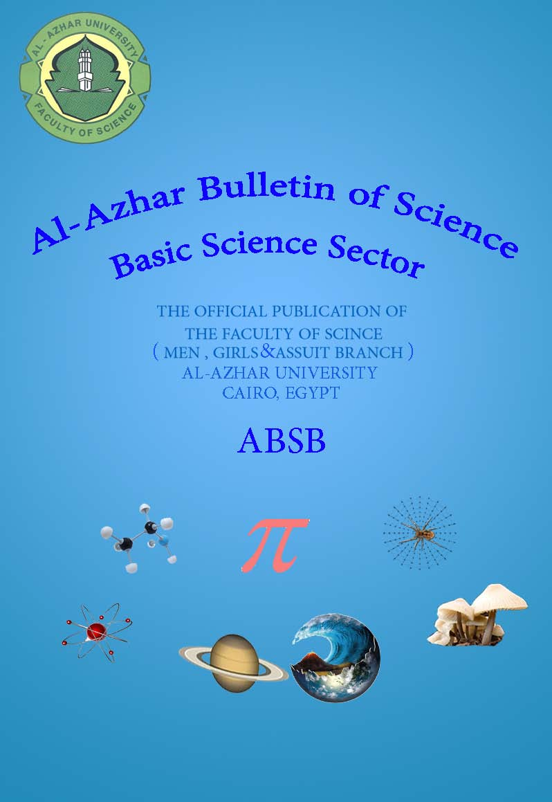 Al-Azhar Bulletin of Science